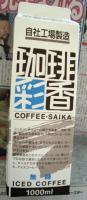 カピアンコーヒー9