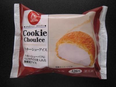 クッキーシューアイス