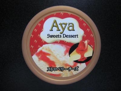 AyaSweetsDessertストロベリーチーズ