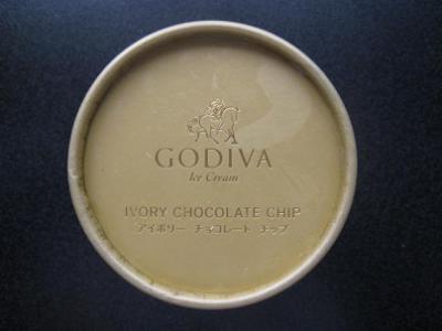 アイボリーチョコレートチップ