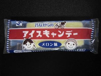 昔ながらのアイスキャンデーメロン味