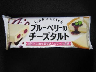 ケーキスティックブルーベリーのチーズタルト
