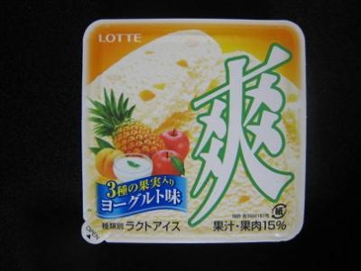爽3種の果実入りヨーグルト味