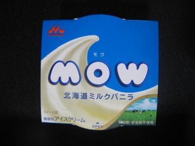 MOW北海道ミルクバニラ