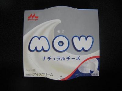 MOWナチュラルチーズ