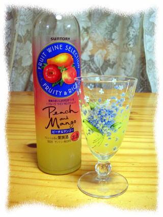 桃とマンゴーのワイン♪♪