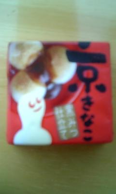 kyokinako.jpg