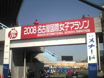 2008nagoyawomen1