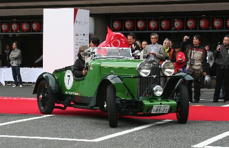 RallyJapan20091017 108