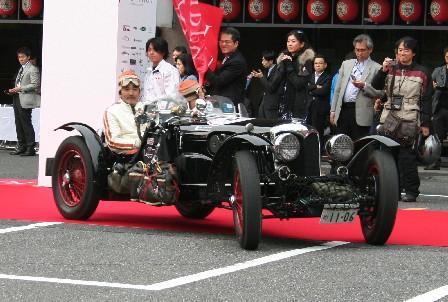 RallyJapan20091017 110