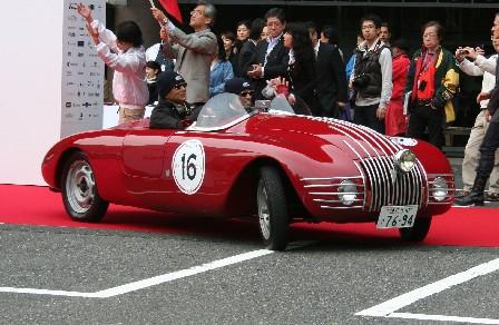 RallyJapan20091017 117