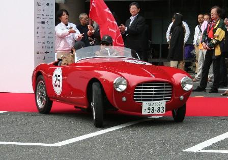 RallyJapan20091017 125