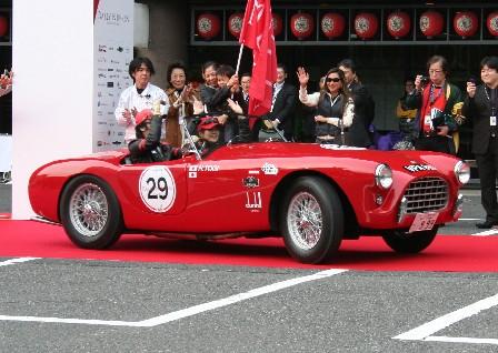 RallyJapan20091017 129