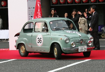 RallyJapan20091017 140