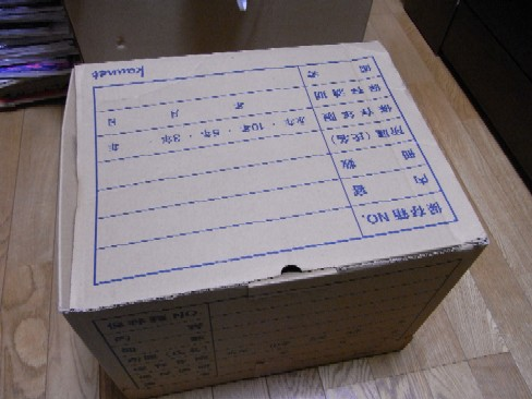 Box_20111009212055.jpg