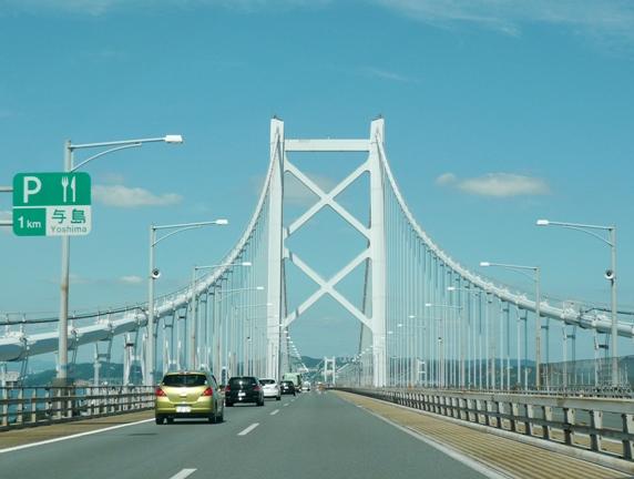 橋代が高い。。。高速1000円、良かったなぁ~。
