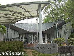 橿原市昆虫館