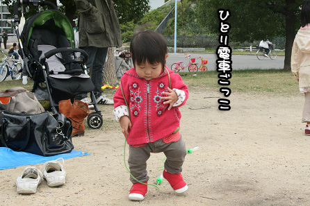 2009 10 25 鶴見緑地l公園 blog07のコピー