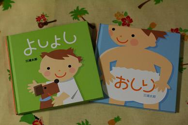 2009 11 06 大泉緑地公園 blog01