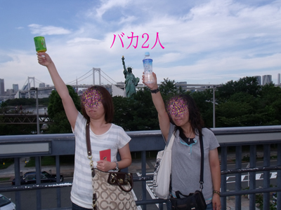 odaiba0909102.jpg