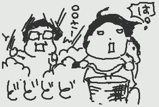 HNI_0063_JPG_20111204004224.jpg