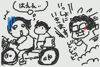 HNI_0064_JPG_20111204004224.jpg