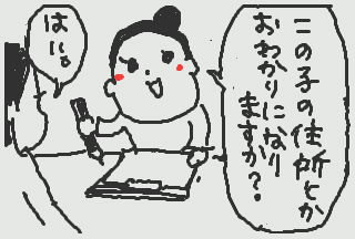 HNI_0067_JPG_20111204004034.jpg