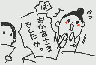 HNI_0069_JPG_20111204010745.jpg