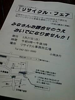 20070524220226