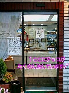 20070531083300