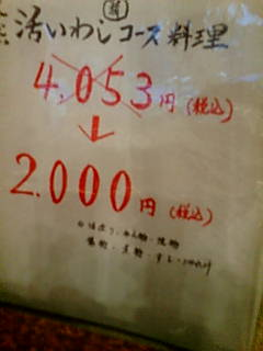 20070602214526