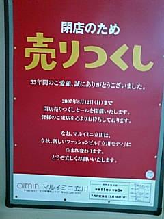 20070711220104
