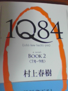 20091006191753