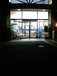 20091012190543