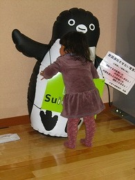071216tetsudoumura3.jpg