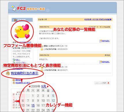 userpage.jpg