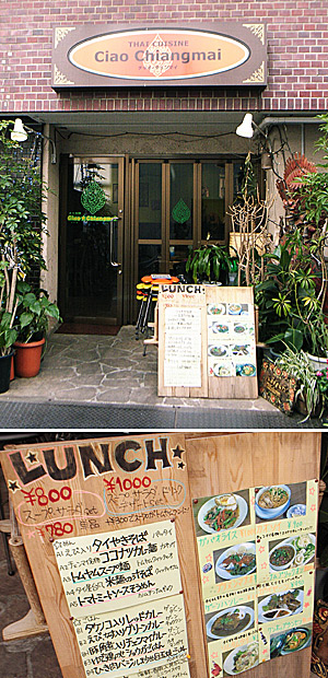 080304curry_lunch1.jpg