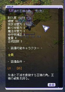 20060910182838.jpg