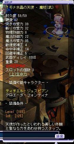 20061003192859.jpg