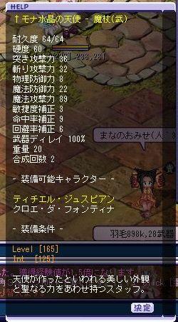20061012012735.jpg