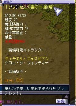 20061012012741.jpg