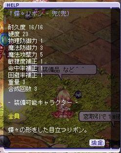 20061014184016.jpg