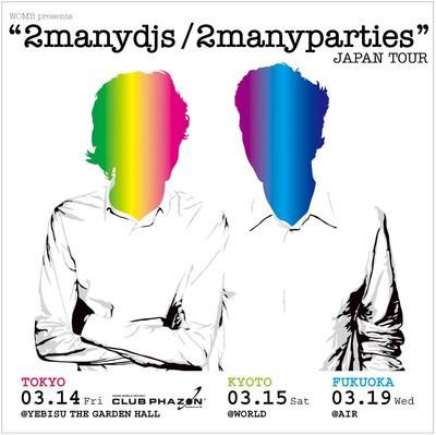 2manydjstour-thumb-400x399.jpg