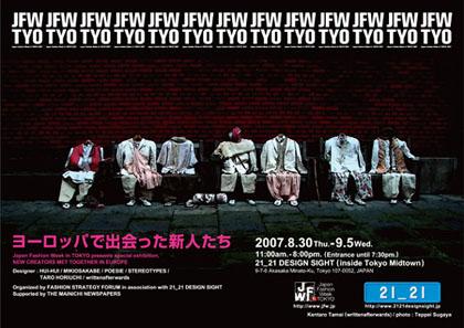 JFW2007_image.jpg