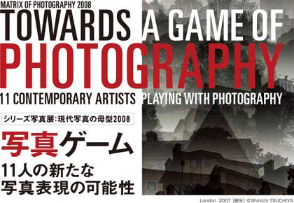 kawasaki-game.jpg