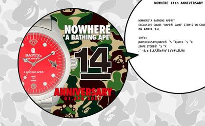 nowhere-14-anniversary.jpg