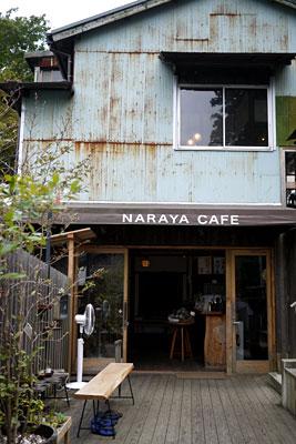 cafe_128.jpg