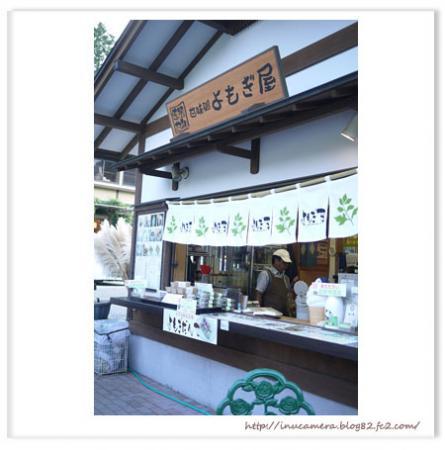 cafe_130_03.jpg