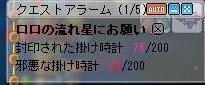 Maple0001_20080309222739.jpg