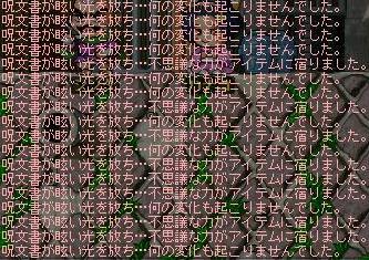Maple0003_20080306233523.jpg
